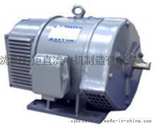 Z2直流电机 220V直流电机 沈阳直流电机厂