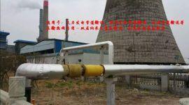 熱電聯產集中供熱蒸汽管網項目  管道保溫材料-鋁箔納米氣囊反射層256-380g/M2