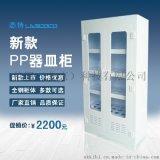 出售PP藥品櫃 器皿櫃 PP酸鹼櫃 實驗室酸鹼器皿櫃 實驗臺PP