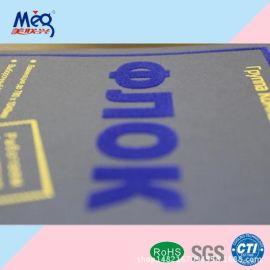 深圳美联兴 水性雪绒|卡纸类专用|贺卡|纸张 油墨行情