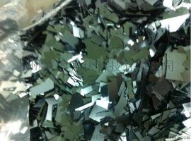 废硅片回收 回收废硅片价格 硅料回收公司