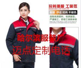 松原工作服专业定做各大工厂户外保暖棉衣