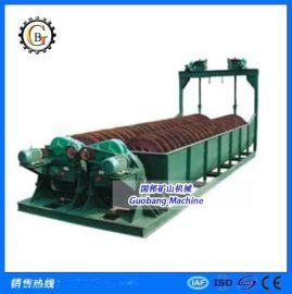 国邦供应双螺旋分级机 2FG高堰式双螺旋分级机 双螺旋洗砂机