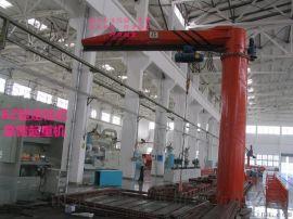 厂家供应立柱式旋臂起重机