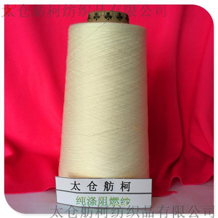 ibamboo、尼龙竹碳纤维、竹碳丝