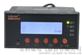 安科瑞 直销ARCM200BL-J4 电气火灾剩余电流探测器 4路电流监测