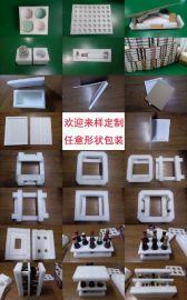 桂林恒润珍珠棉包装加工