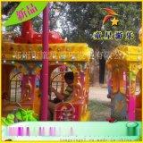 童星遊樂小投資大回報-大象火車-兒童新型遊樂設備-批發價