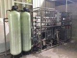 昆山超纯水,晶元材料,半导体材料超纯水设备,清洗产品用水设备