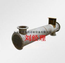 东明河北冷凝器厂家
