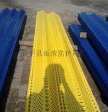 直销高强度防风抑尘网、单峰防风抑尘网、喷涂防尘网、金属抑尘网