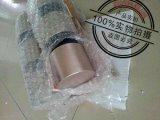 苏州磁铁厂: 包装磁铁, 五金磁铁, 玩具磁铁, 单面磁铁, 隐形磁铁, 定制