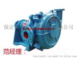 压滤机入料泵|压滤机入料泵厂家