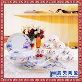 釉中彩陶瓷食具 56頭釉中彩骨瓷食具 定做批發釉中彩食具 骨質瓷食具