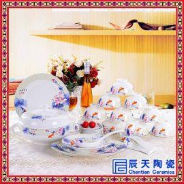 釉中彩陶瓷餐具 56头釉中彩骨瓷餐具 定做批发釉中彩餐具 骨质瓷餐具