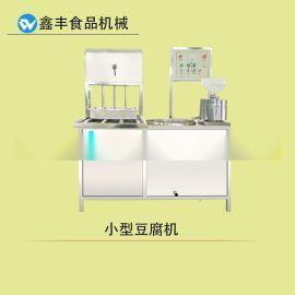 烟台豆腐机机器厂家 豆腐机价格多少 豆腐机操作方法