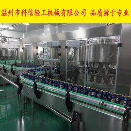 (新品推出)全套咖啡饮料生产设备|易拉罐饮料灌装设备|大型咖啡饮料制作生产线