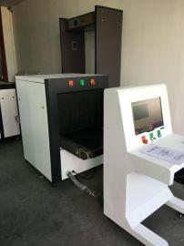 中科6550C 车站 地铁安检机 安检设备x-光机