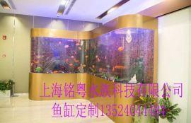 无锡鱼缸工厂定制异形亚克力鱼缸 办公室水族箱
