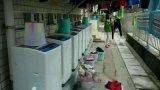 7kg海爾全自動投幣刷卡學校工廠宿舍洗吧自助商用洗衣機 海爾正品 質量保證 工廠直銷價格 供應全國投幣洗衣機 刷卡洗衣機 無線支付洗衣機