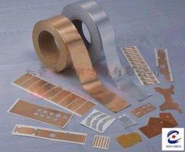 铜箔胶带 导电铜箔 屏蔽铜箔 铝箔 屏蔽材料