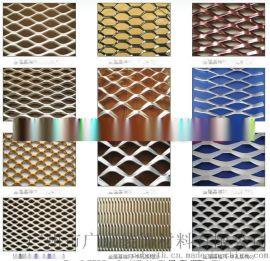 江西省哪里有买网格板-金属网板-网格铝单板