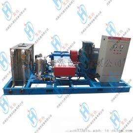 工业管道清洗机  电机驱动高压清洗设备 列管清洗