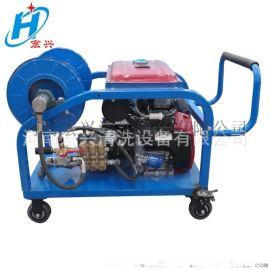 管道疏通机  高压水管道清洗机 意大利进口泵
