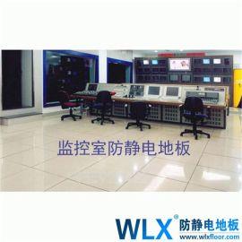 陕西防静电活动地板,配电室陶瓷防静电地板,厂家防静电地板安装