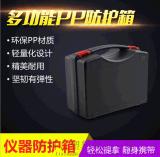 KY106-A2工具箱塑料 手提式收納箱 汽車配件箱 PP環保工具箱 儀表箱