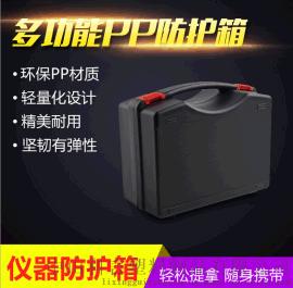 KY106-A2工具箱塑料 手提式收纳箱 汽车配件箱 PP环保工具箱 仪表箱