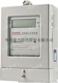 华邦单相电子式电能表DDS228 LCD