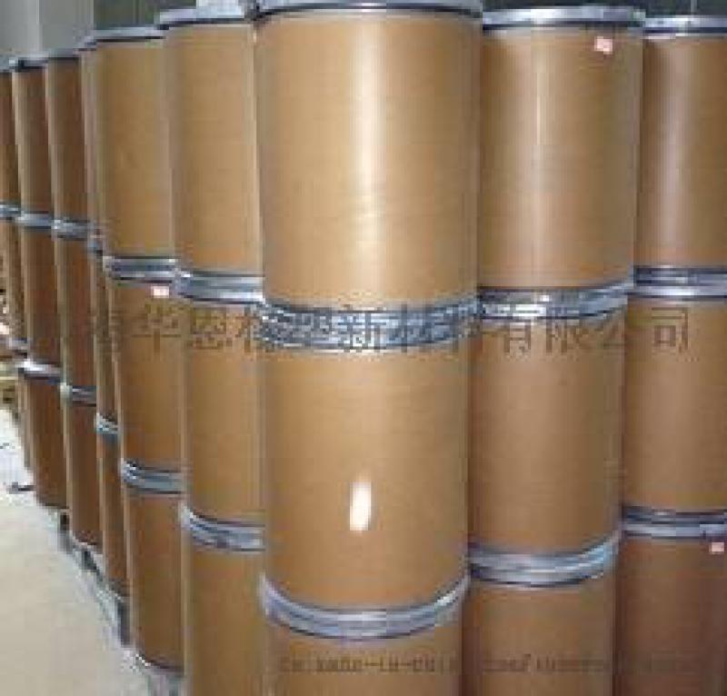 山东华恩水溶性造纸用荧光消除剂BBT1