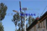 秦皇島LED太陽能路燈廠家,5米6米7米市電路燈價格