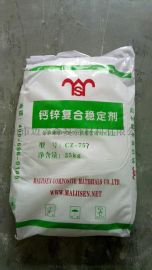 钙锌稳定剂CZ757