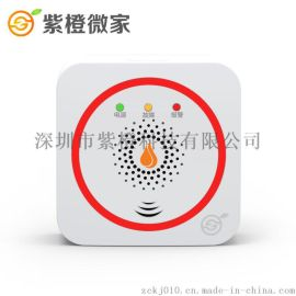 镇江家庭燃气报警器 无线联动阀门 远程控制接收报警消息