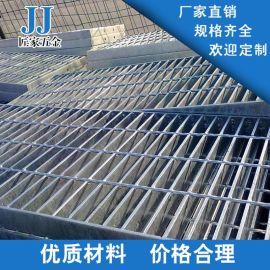 热镀锌耐腐蚀钢格板 全国钢格板 沟盖板钢格板