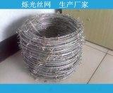 刺绳 铁蒺藜 不锈钢刺绳刺网 圈地用的刺绳多少钱