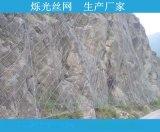 专业生产优良的边坡柔性防护网 湖南边坡防护勾花网