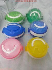 PP塑料创意饭盒模具 球形饭盒模具