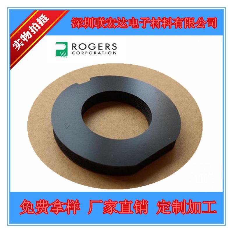ROGERS罗杰斯4790-79-20062-04泡棉