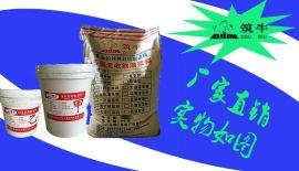 環氧樹脂灌漿料廠家-築牛環氧樹脂灌漿料特點