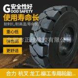 实心轮胎合力叉车3t吨650-10橡胶轮胎 3.5吨高耐磨叉车配套后轮胎