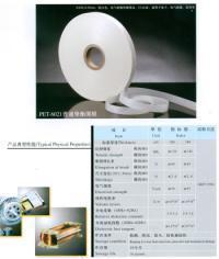 高透明PET聚酯薄膜(MYLAR WC、6021)