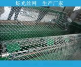 合肥动物园养殖勾花网 安徽养野猪用勾花网 圈地网