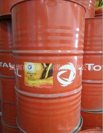 道达尔AZOLLA DZF 46,道达尔清净型液压油