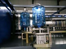 PET五加仑全自动吹瓶机 大水桶全自动吹塑机