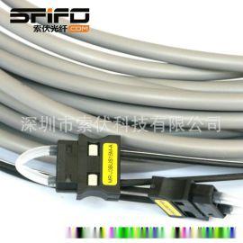 MR-J3BUS7M-A三菱伺服电机光纤跳线