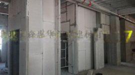 奥森水泥泡沫夹芯墙板|新型轻质隔墙板减轻楼层承重