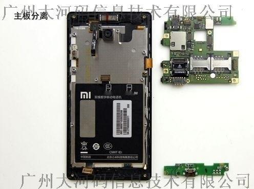 无卤素电子标签/环保标签/手机主板标签
